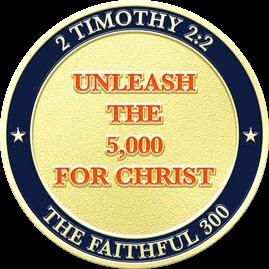 The Faithful 300 Commemorative Coin Back
